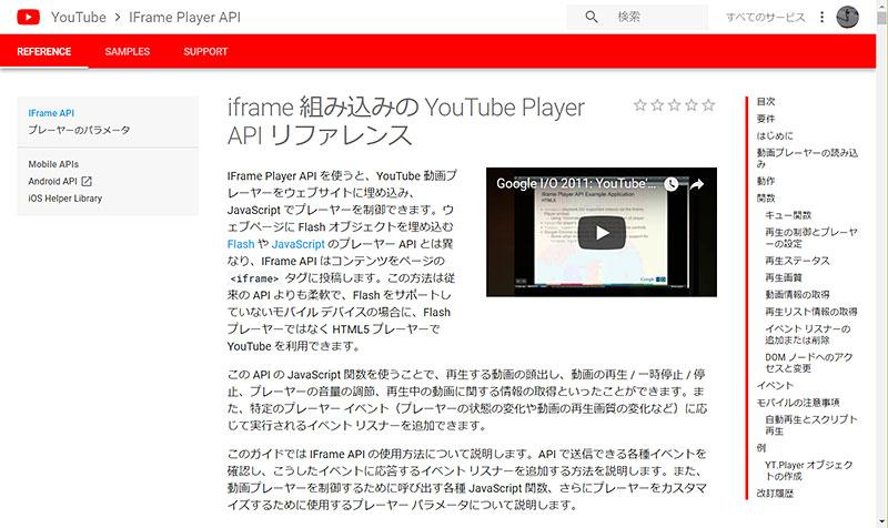 GTMでYouTube動画の計測に便利なトリガーが実装