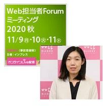 web担セミナーから振り返るスマホの検索行動とリアルタイムQA全公開!!