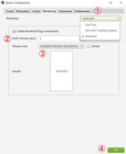 JavaScriptレンダリングの設定画面